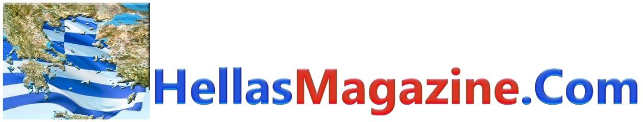 HellasMagazine Com 2015